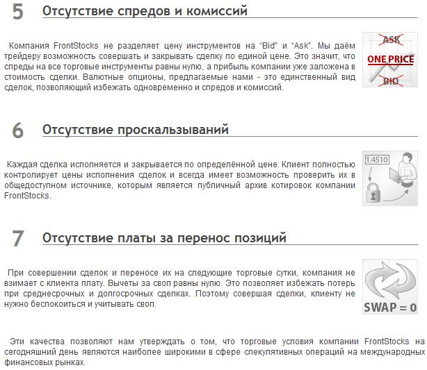 Московский индустриальный банк forex стратегии forex прибыльные